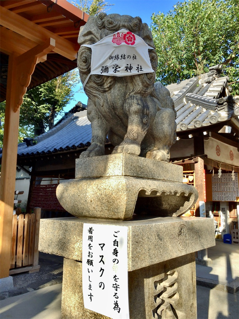 f:id:minghuabj:20201026201830j:image