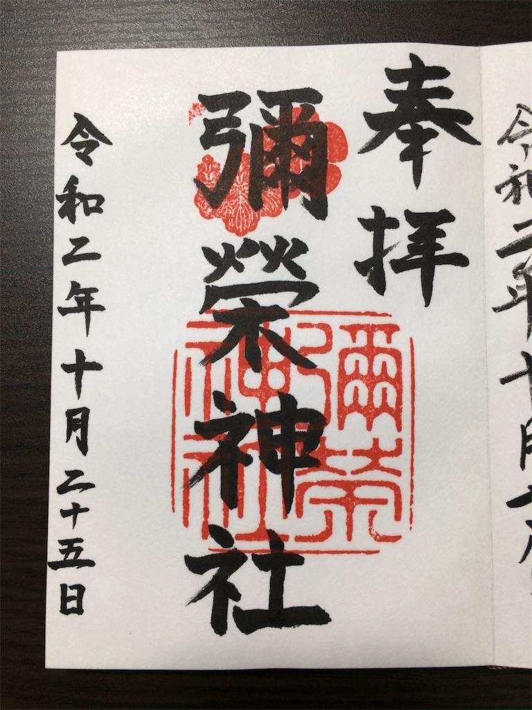 f:id:minghuabj:20201026201836j:image
