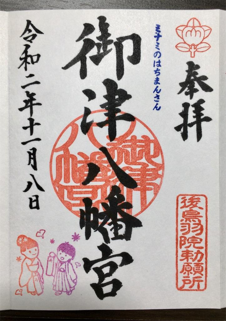 f:id:minghuabj:20201109131850j:image