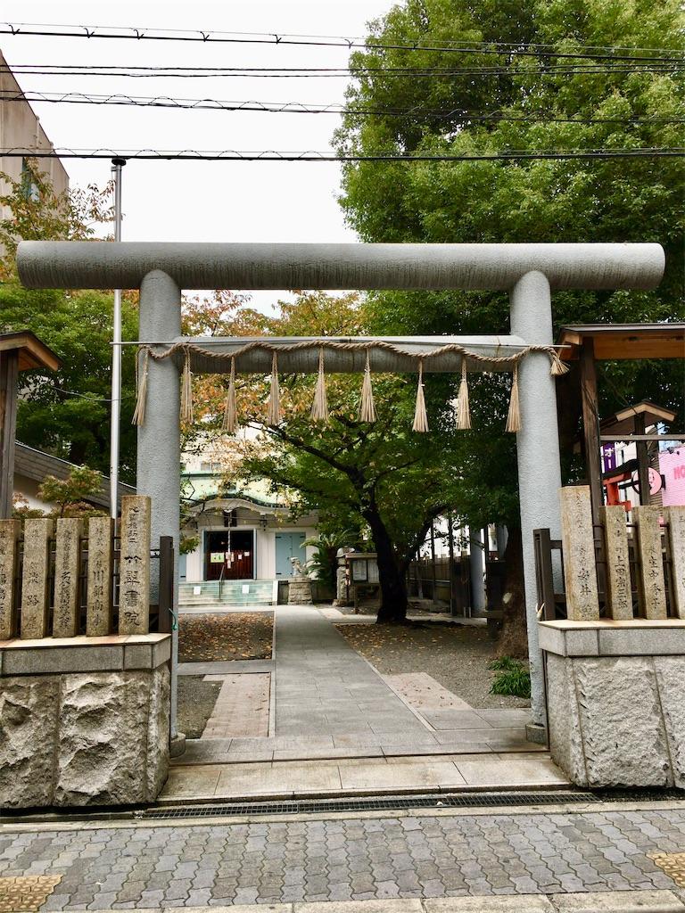f:id:minghuabj:20201109131904j:image