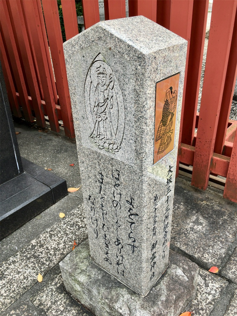 f:id:minghuabj:20201109132110j:image