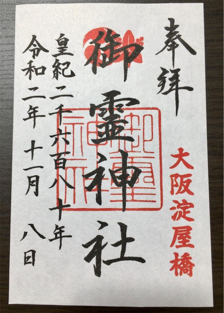 f:id:minghuabj:20201109132115j:image