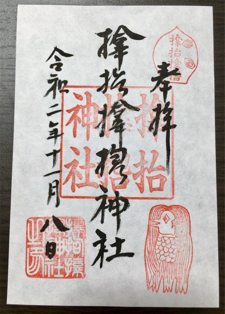 f:id:minghuabj:20201111235802j:image