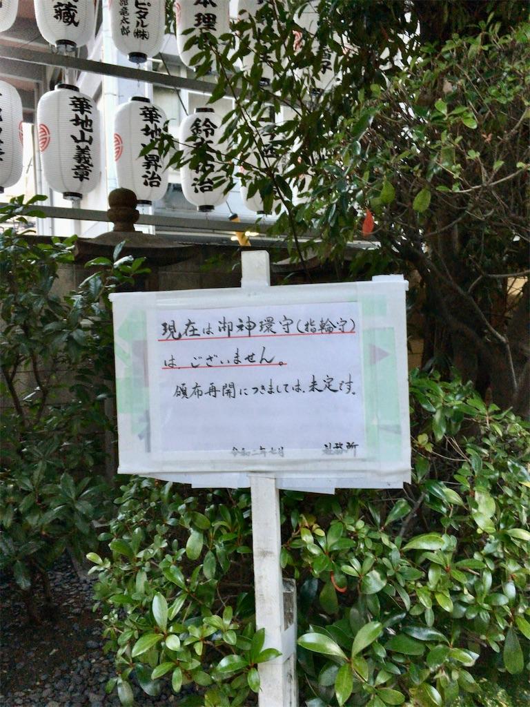f:id:minghuabj:20201111235825j:image