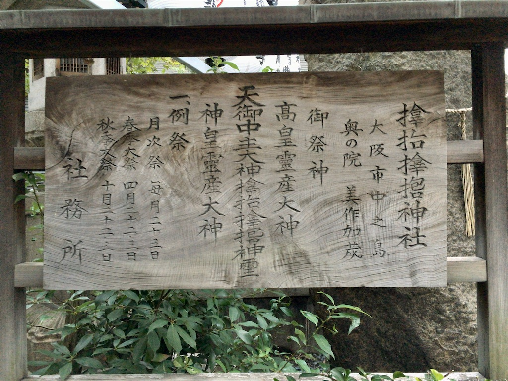 f:id:minghuabj:20201111235842j:image