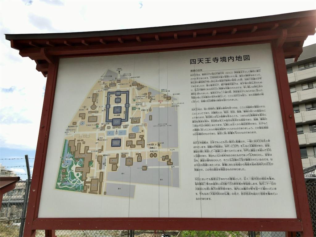 f:id:minghuabj:20201113000213j:image