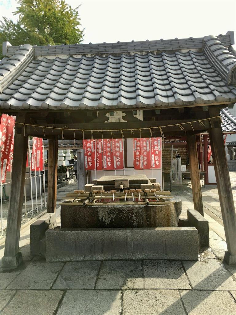f:id:minghuabj:20201113000246j:image