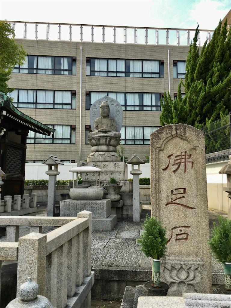 f:id:minghuabj:20201113000623j:image
