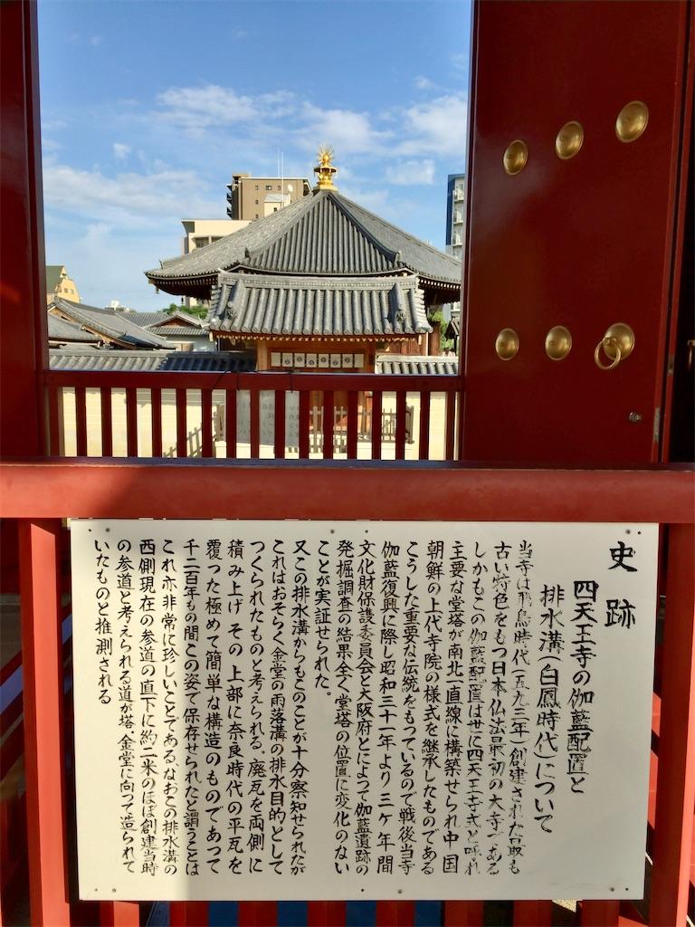 f:id:minghuabj:20201113000729j:image