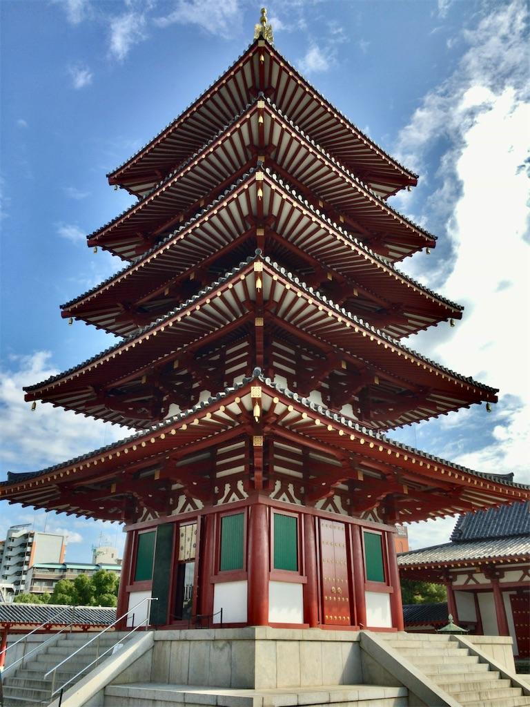 f:id:minghuabj:20201113000739j:image