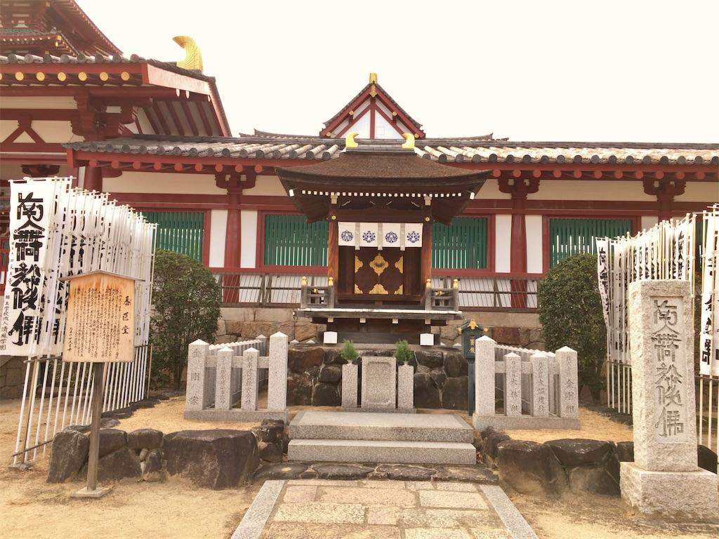 f:id:minghuabj:20201113001101j:image