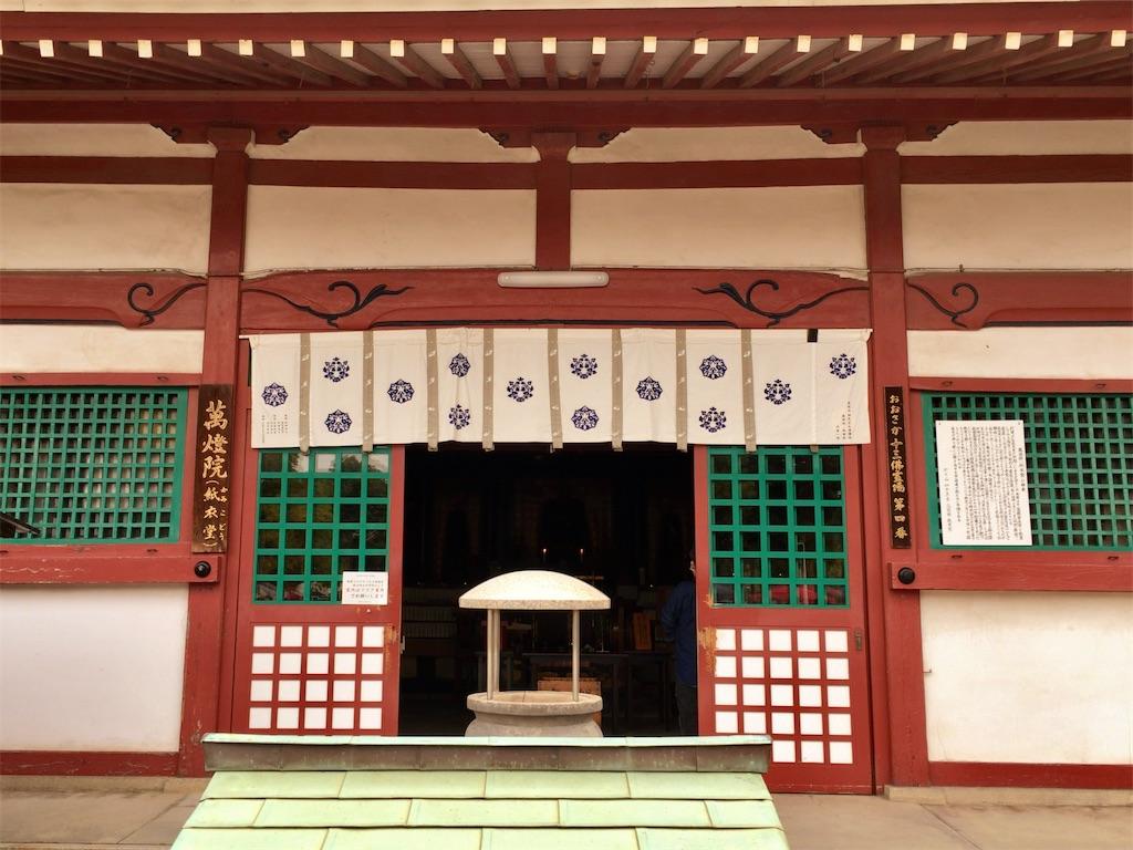 f:id:minghuabj:20201113001154j:image