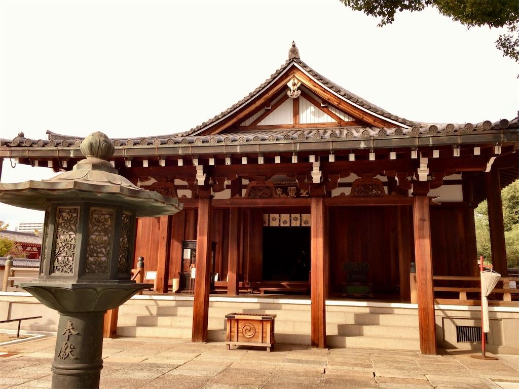 f:id:minghuabj:20201113001204j:image