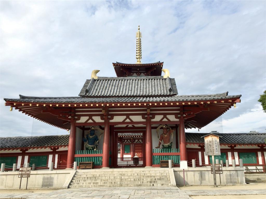 f:id:minghuabj:20201113001249j:image