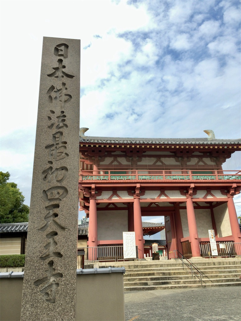 f:id:minghuabj:20201113001304j:image