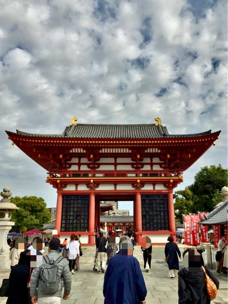 f:id:minghuabj:20201113001855j:image