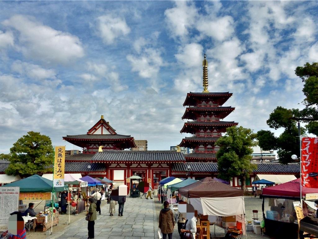 f:id:minghuabj:20201113001905j:image