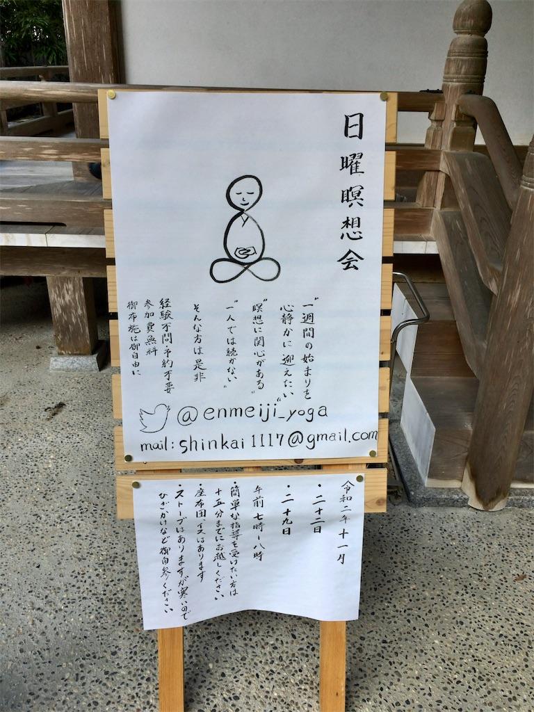 f:id:minghuabj:20201115161656j:image