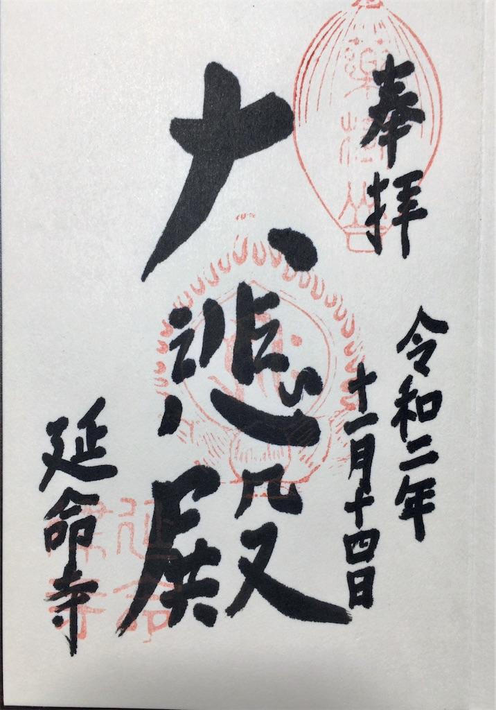 f:id:minghuabj:20201115162333j:image