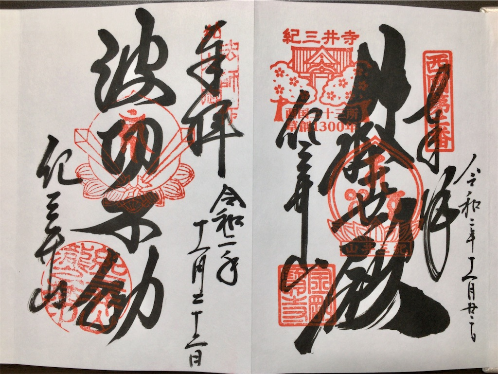 f:id:minghuabj:20201125205313j:image