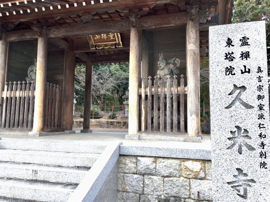 f:id:minghuabj:20201128232743j:image