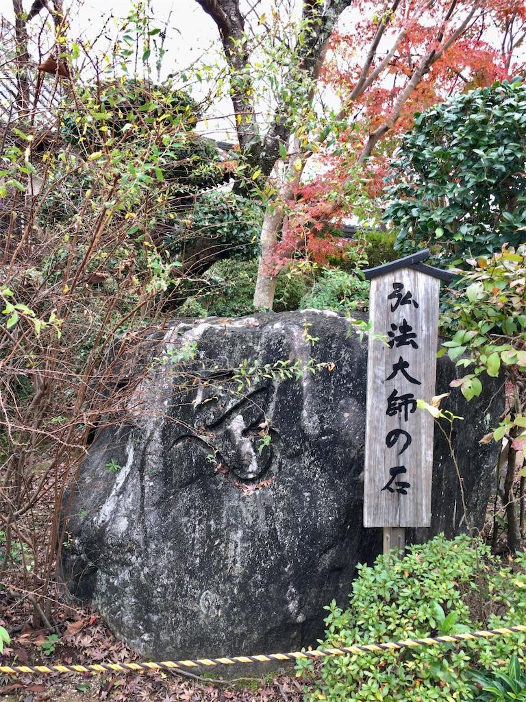f:id:minghuabj:20201128234338j:image