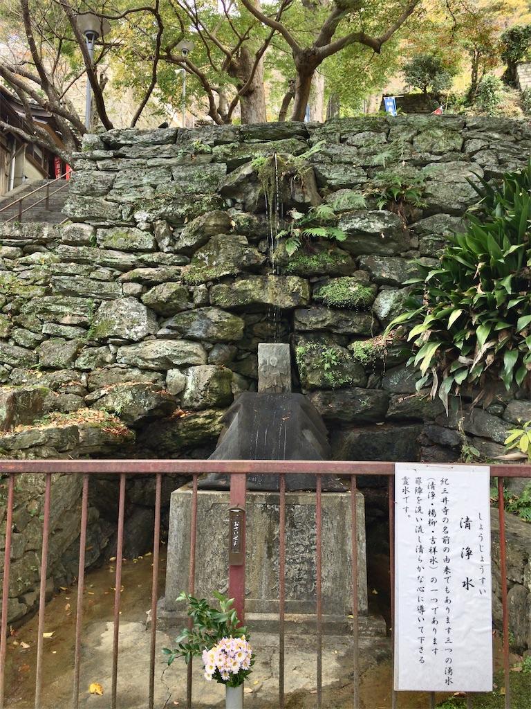 f:id:minghuabj:20201202005013j:image