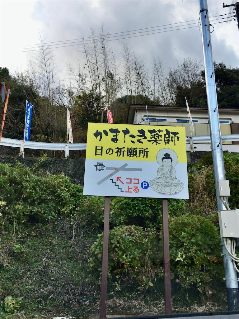 f:id:minghuabj:20201204222234j:image