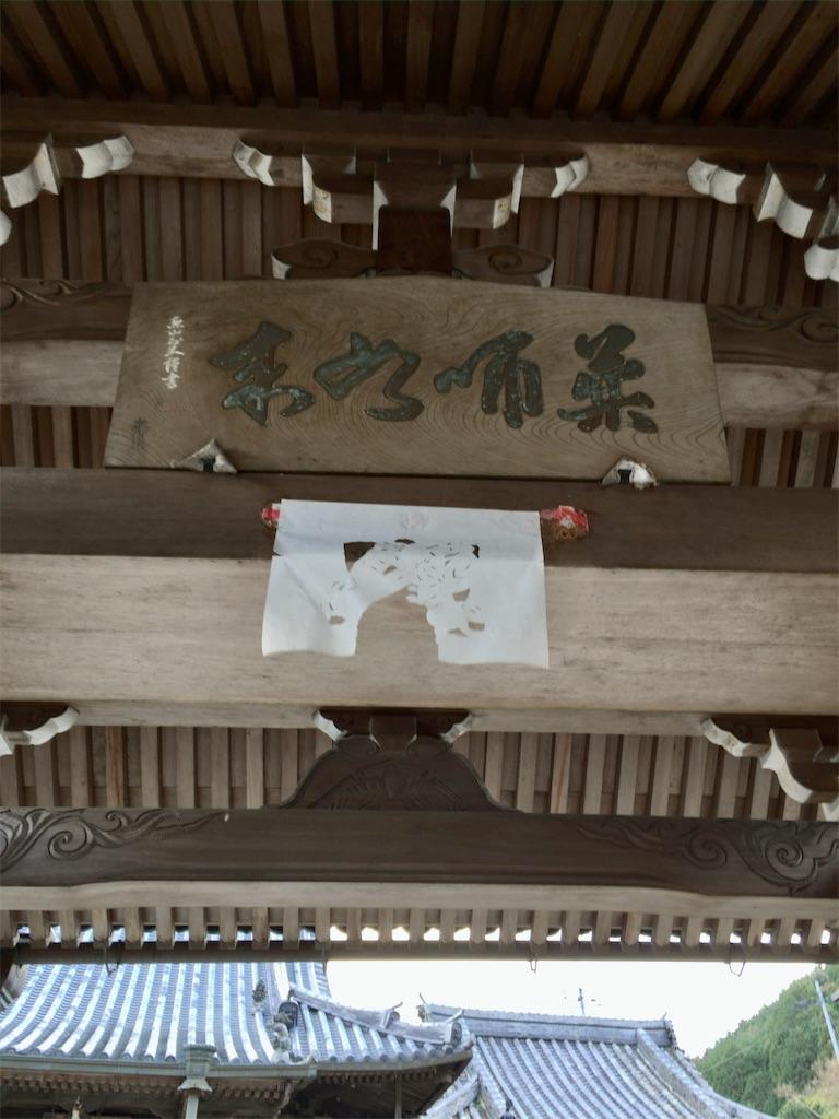 f:id:minghuabj:20201204222450j:image