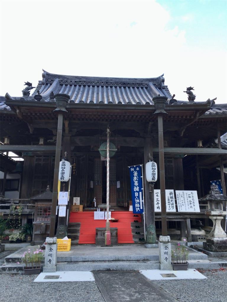 f:id:minghuabj:20201204222459j:image