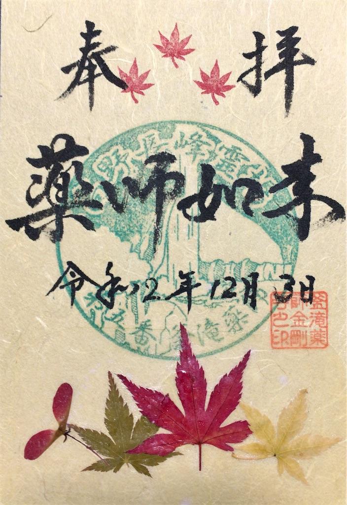 f:id:minghuabj:20201205202050j:image