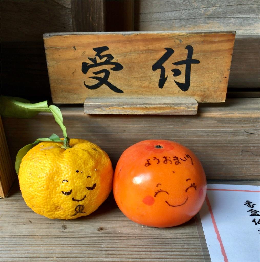f:id:minghuabj:20201205202236j:image