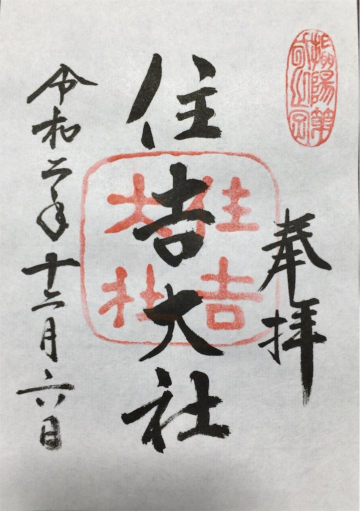 f:id:minghuabj:20201211163418j:image