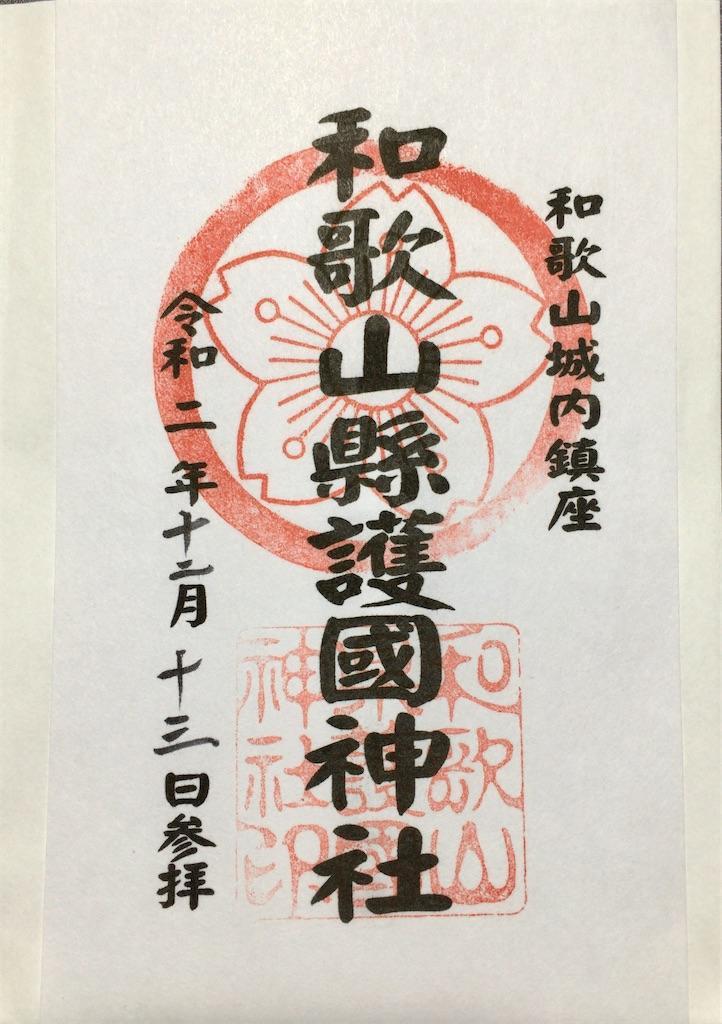 f:id:minghuabj:20201214001908j:image