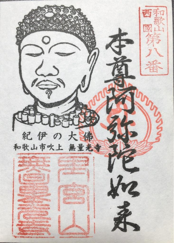 f:id:minghuabj:20201214184423j:image