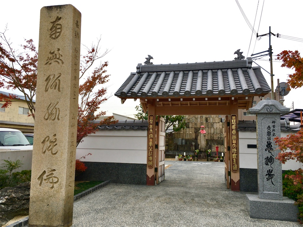f:id:minghuabj:20201214190049j:image