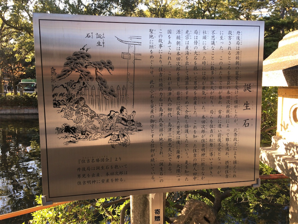 f:id:minghuabj:20201216002449j:image