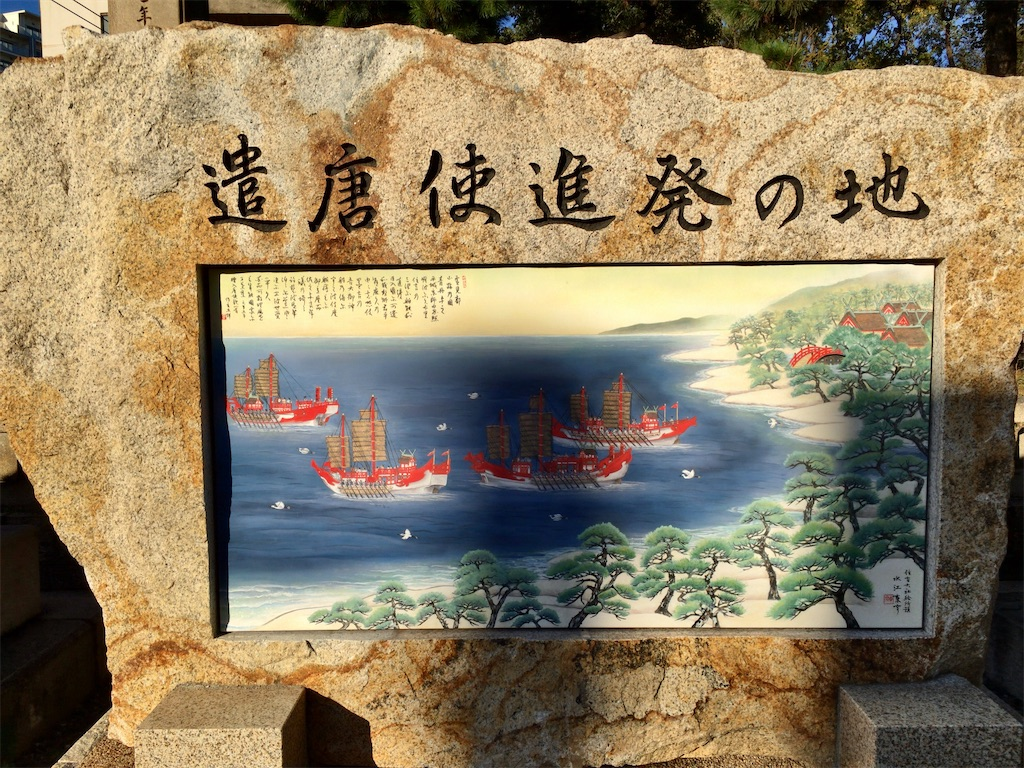 f:id:minghuabj:20201216002517j:image