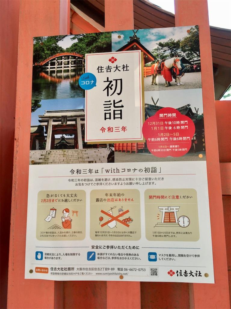 f:id:minghuabj:20201216003542j:image