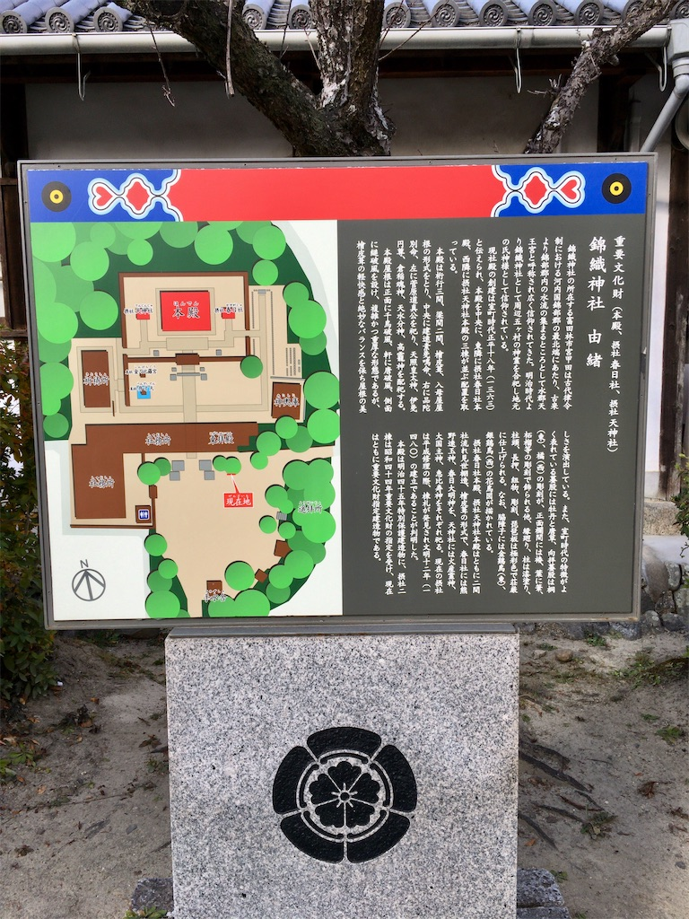 f:id:minghuabj:20201220210450j:image