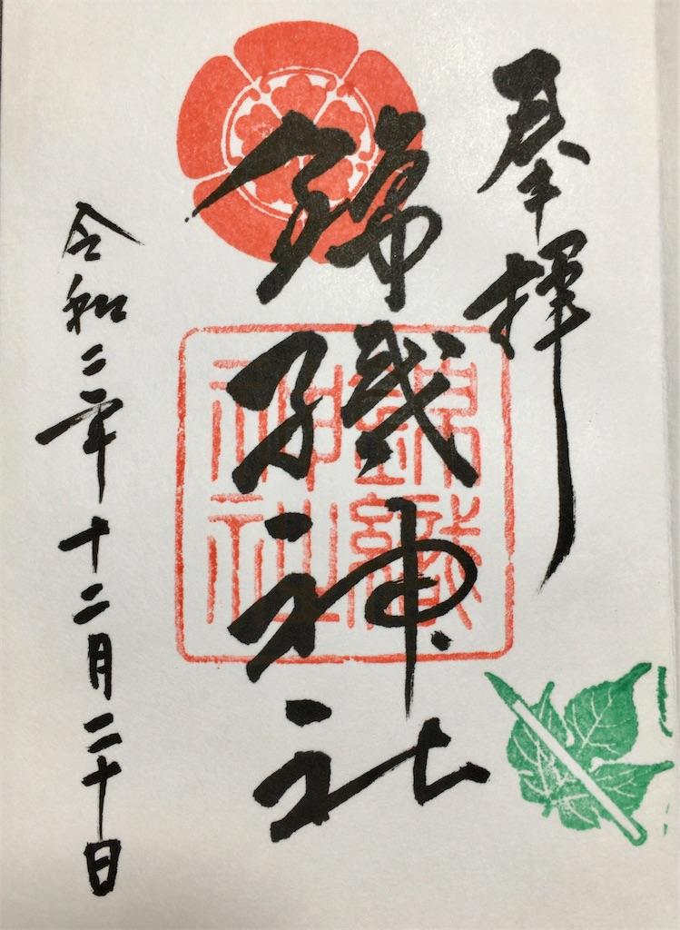 f:id:minghuabj:20201220210537j:image