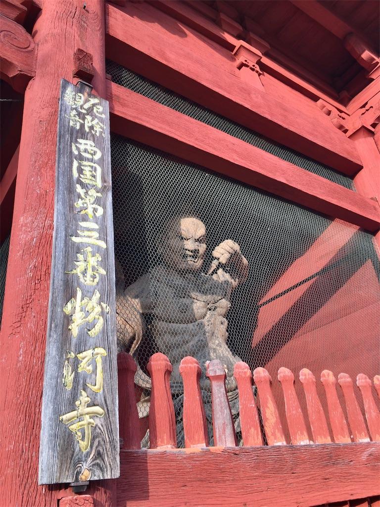f:id:minghuabj:20201222010915j:image