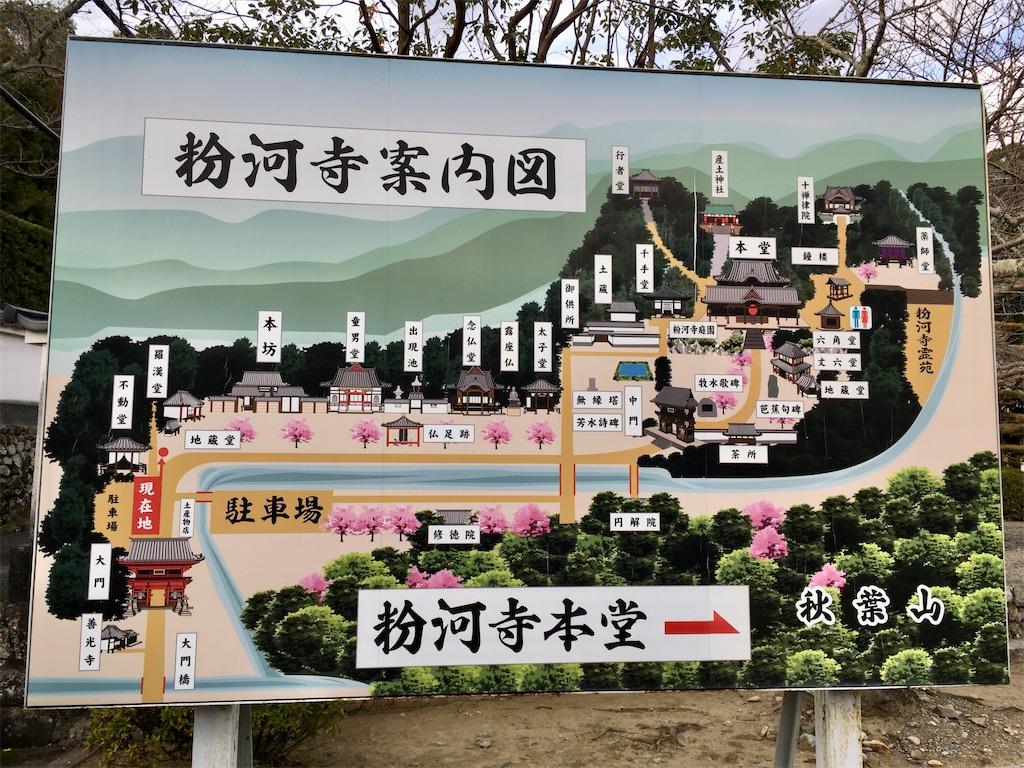 f:id:minghuabj:20201222011054j:image