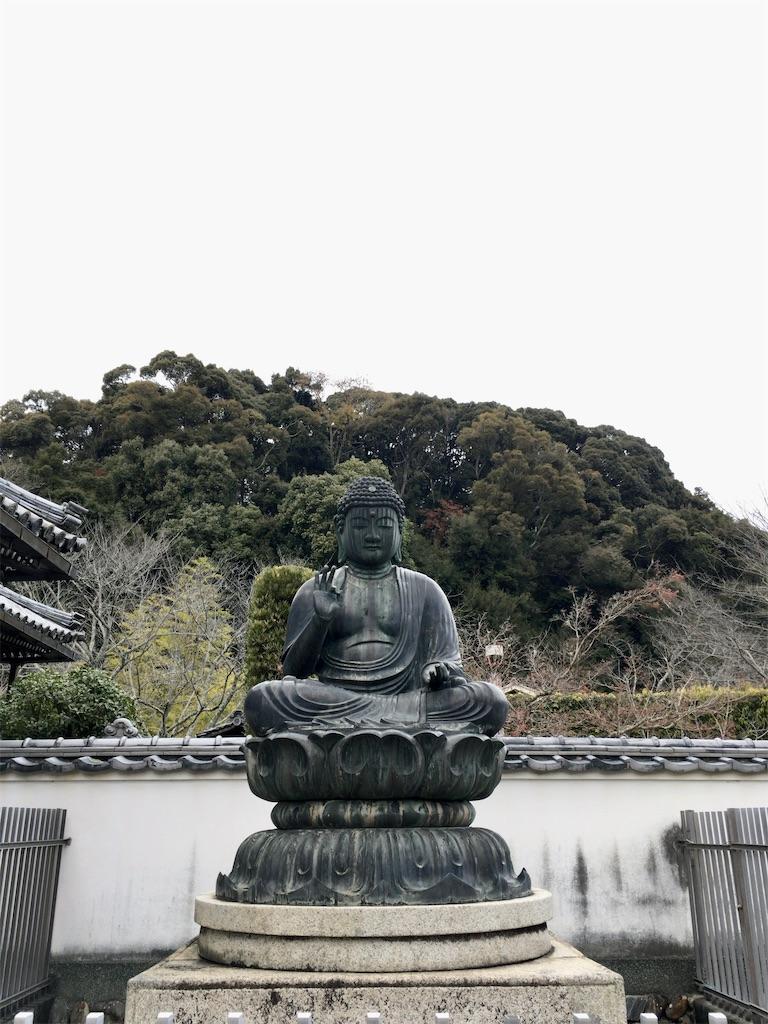 f:id:minghuabj:20201222011224j:image