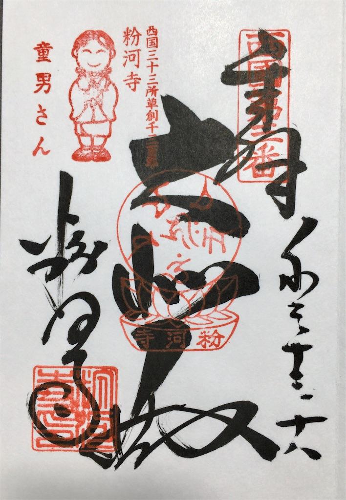 f:id:minghuabj:20201222011905j:image