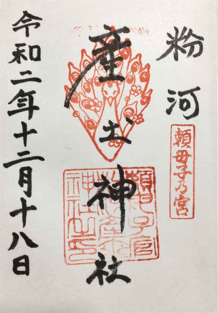 f:id:minghuabj:20201223175326j:image