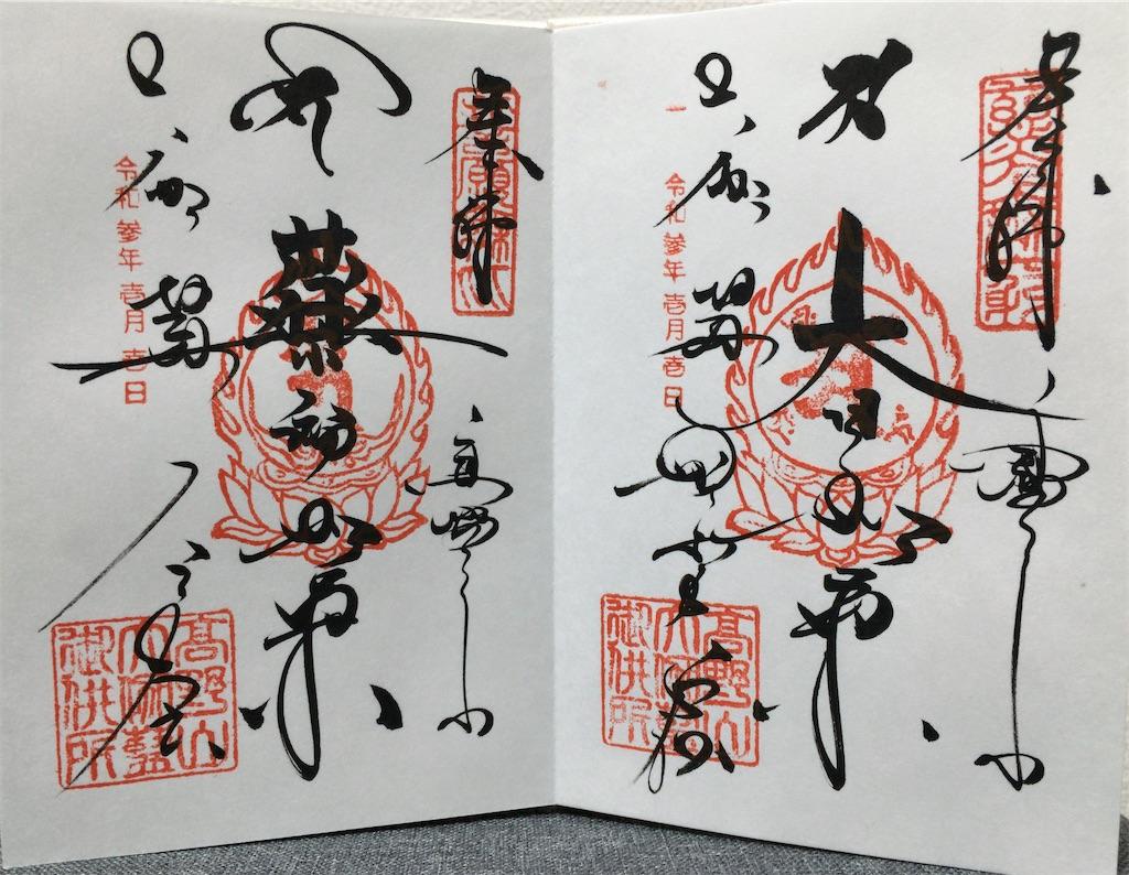 f:id:minghuabj:20210102010914j:image