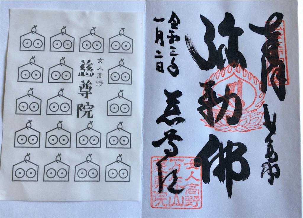 f:id:minghuabj:20210103215945j:image