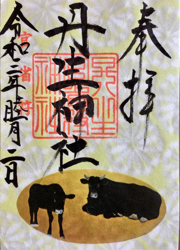 f:id:minghuabj:20210103220043j:image
