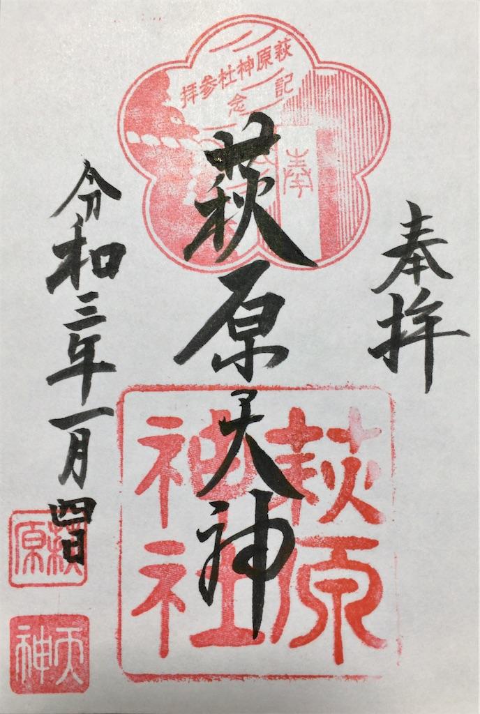 f:id:minghuabj:20210105145730j:image